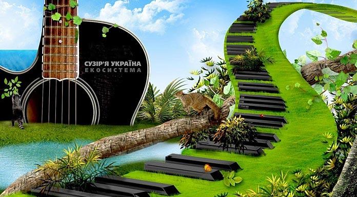 Екосистема Сузір'я Україна