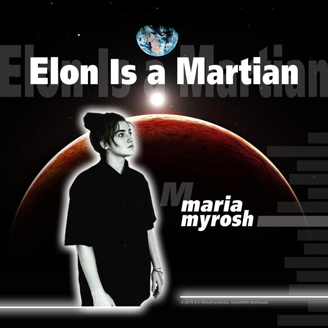 Maria Myrosh - Elon is a Martian