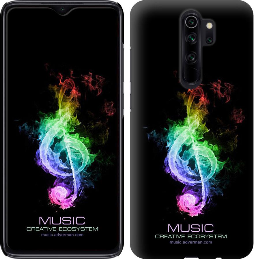 Чохол на телефон Xiaomi Redmi Note 8 Pro - Музика, творча екосистема