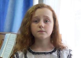 Олександра Бадега