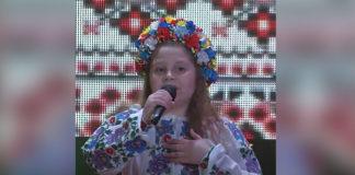 Олександра Чаїнська