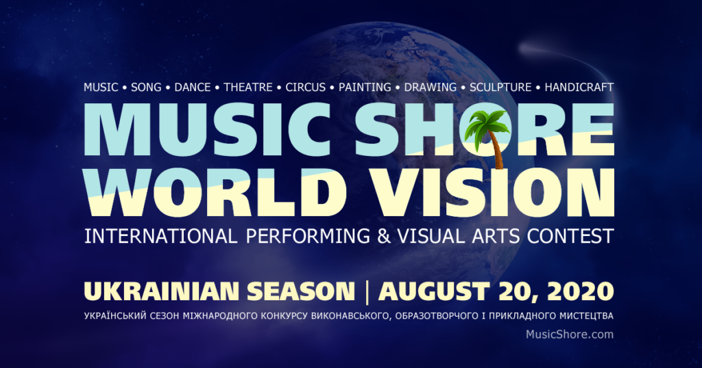 Music Shore World Vision Contest Україна