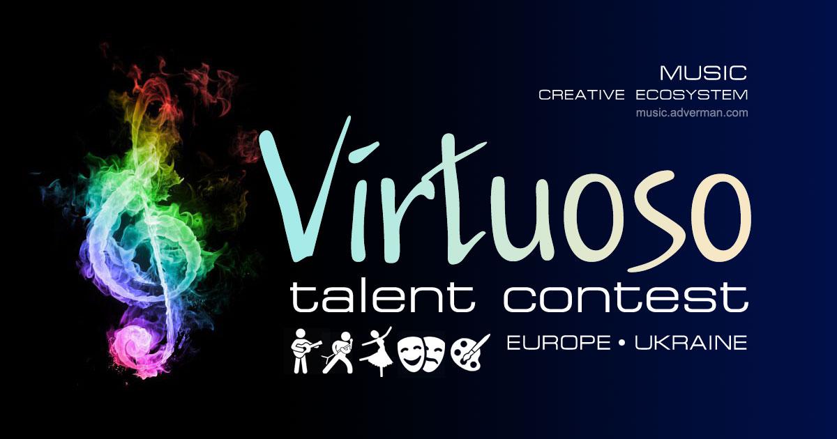 Virtuoso: Європа, Україна – конкурс