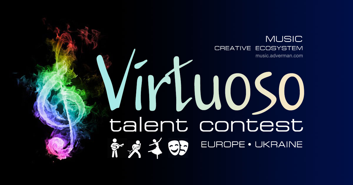 Virtuoso talent contest - конкурс талантов