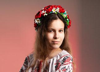 Каріна Корнута