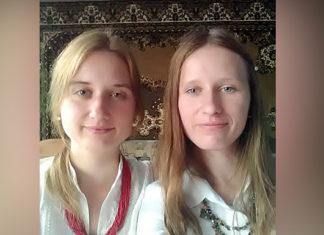 Марта Ключинська і Наталія Ключинська