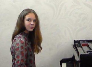 Софія Гнатюк