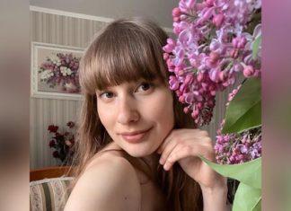 Валерія Гончарук