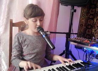 Софія Юричко