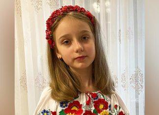 Анна Приз