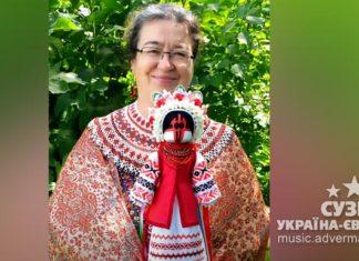 Олена Сухоцька