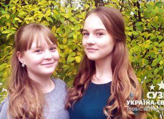 Аліна і Антоніна Ярош