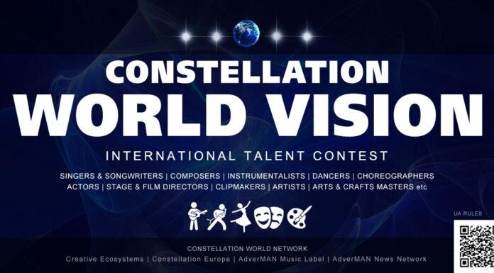 Конкурс Constellation: World Vision