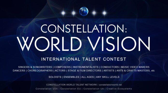 Конкурс Constellation World Vision
