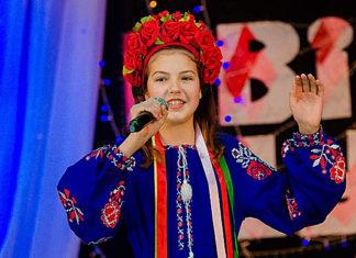 Софія Дудка