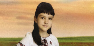 Анастасія Санченко
