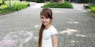 Софія Дубівка