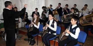 Оркестр Варта