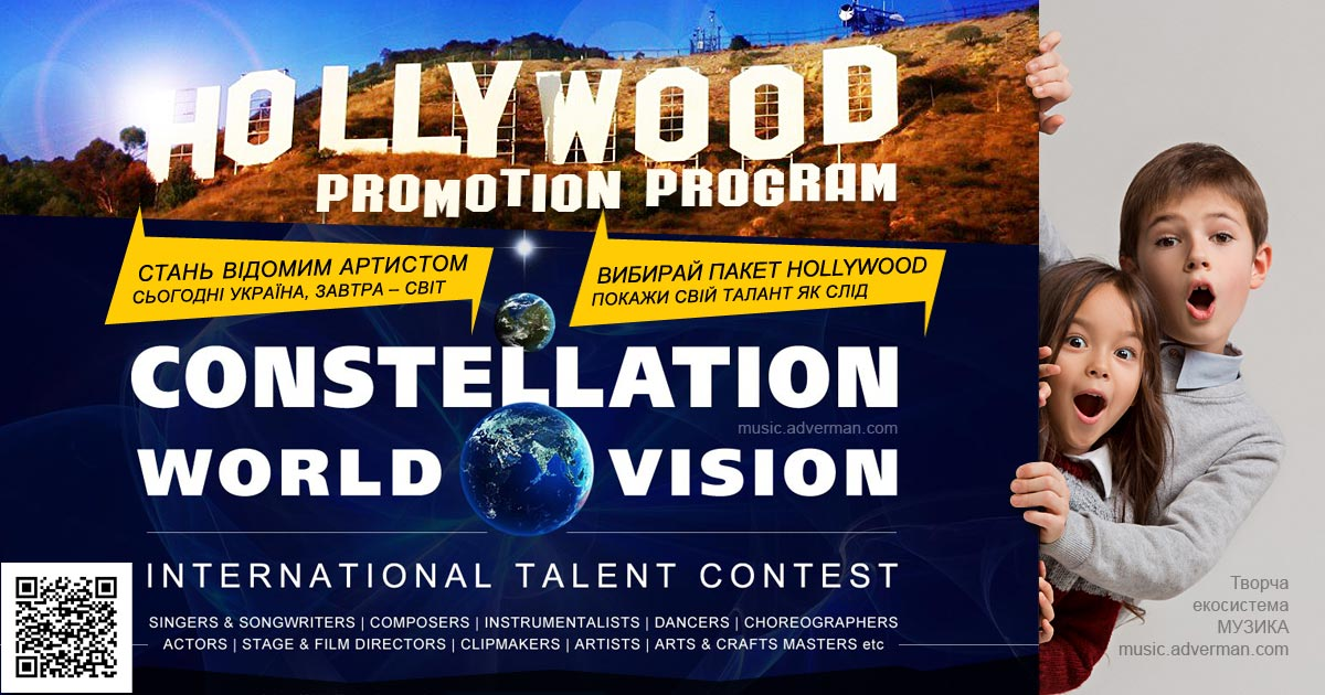 World Vision talent contest