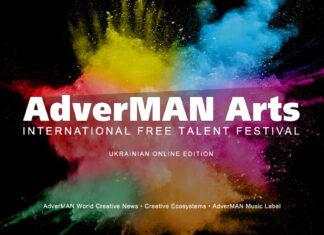 AdverMAN Arts Festival