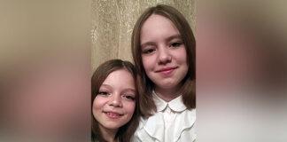 Yeva Maidanovych & Yefrosyniia Maidanovych