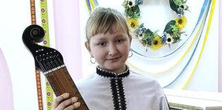 Maryna Kovalyk