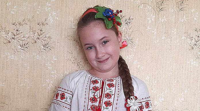 Sofia Kuchanska