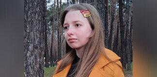 Валерія Гринчук