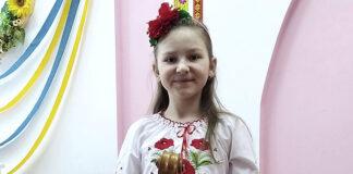 Viktoriia Bihun
