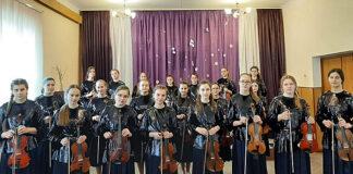Зразковий ансамбль скрипалів «Прелюдія»