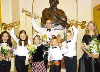 Естрадно-джазовий ансамбль трубачів