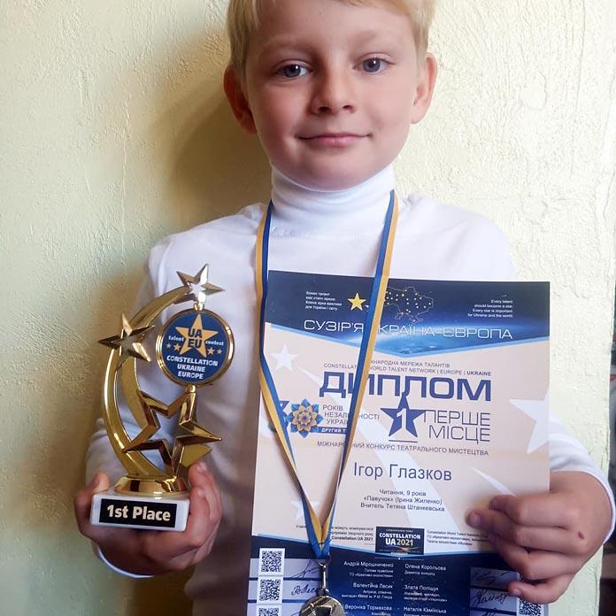 Ігор Глазков