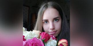 Карина Ситніченко