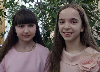 Марія Миколюк і Аліса Помозова,