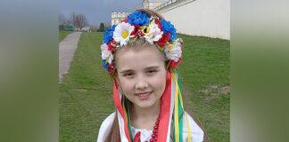 Марія Усик