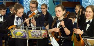 Зразковий оркестр народних інструментів «Радість»,