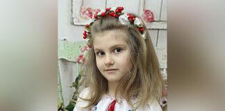 Варвара Беднягіна