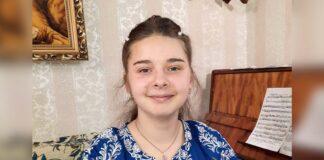 Yelyzaveta Volianska
