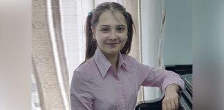 Ангеліна Беркут