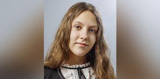 Ангеліна Криворучко