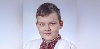 Кiрiл Крайнiк