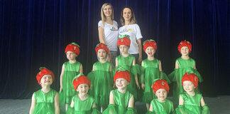 Дитяча хореографічна студія «Малятко»