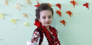 Вікторія Деордійчук