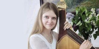 Zhanna Hapaniuk