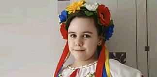 Diana Holovchenko