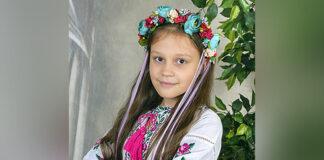 Yevheniia Fedorchuk