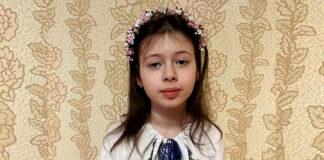 Yevheniia Karpenko