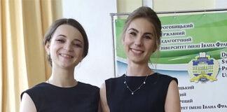 Yuliia Osmachko & Olha Bilinska