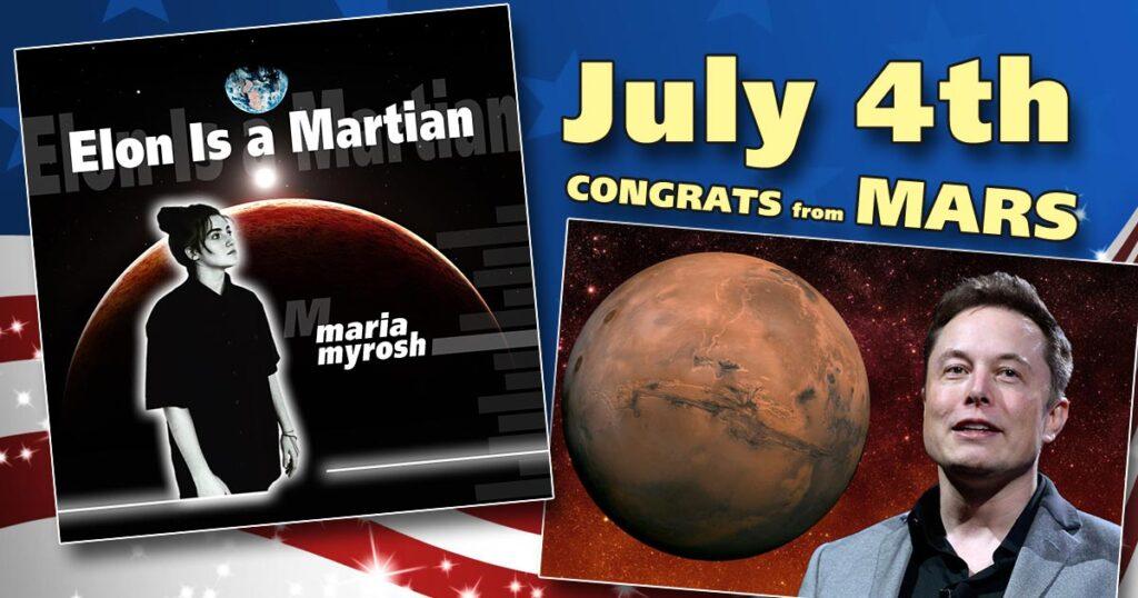 July 4th: Maria Myrosh – Elon Is a Martian