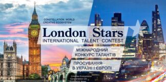 London Stars talent contest